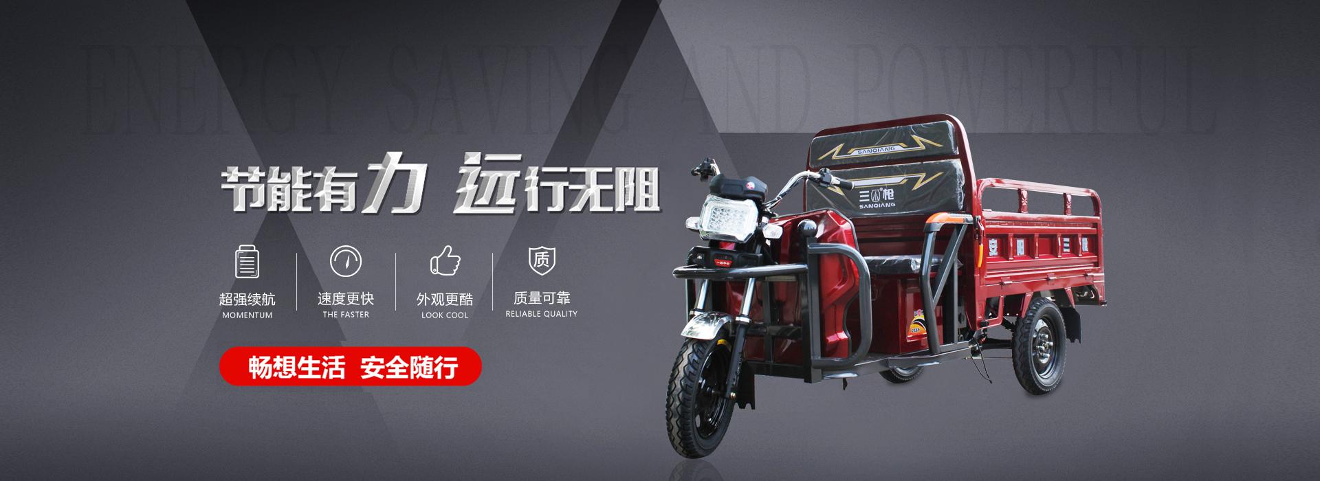 河南电动三轮车,电动三轮车厂家,液压机油箱配件